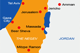 Cities of Israel
