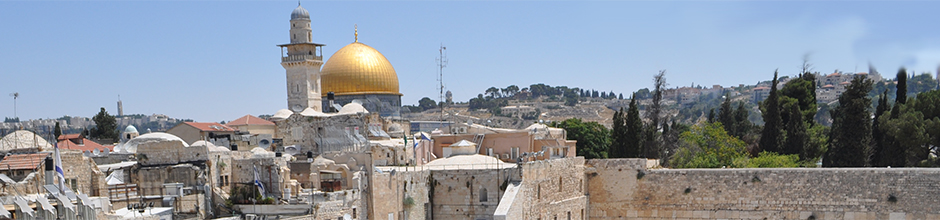 Israel luxury tours